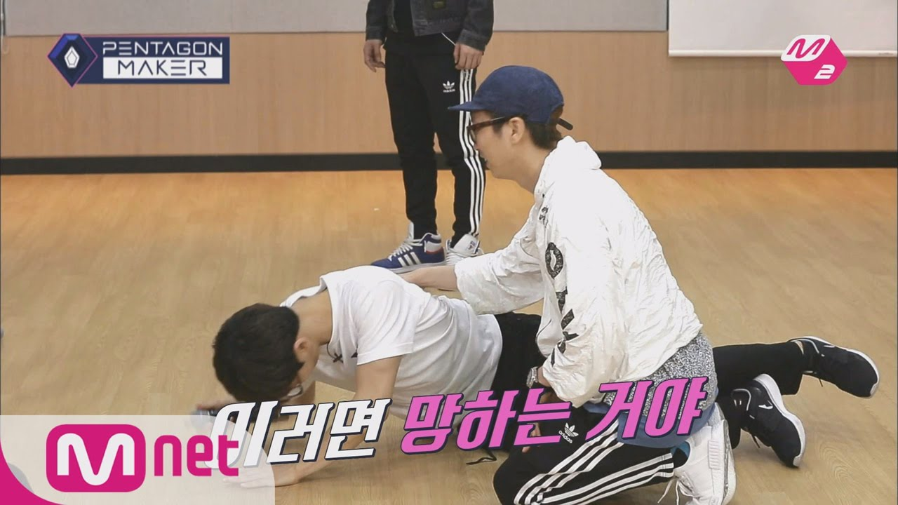 [M2 PENTAGON MAKER] Team E'DAWN Gets Hurt by BEAST's Song! [EP3 Team Round:  Performanc