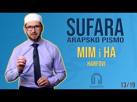 SUFARA: HARFOVI MIM I HA