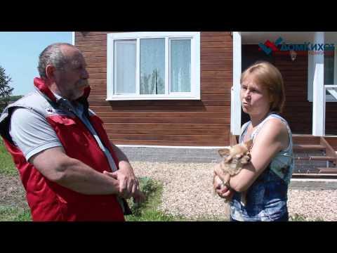 О комфортности проживания в домах построенных СК «ДомКихот»