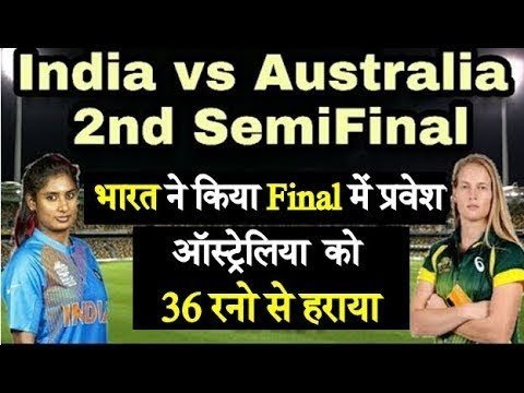 india-vs-australia-womens-world-cup-semifinal-2017