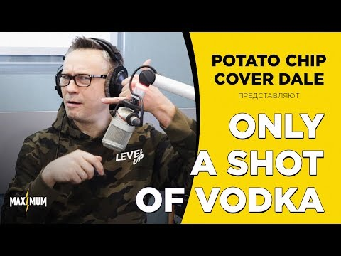 PC&CD - Only A Shot Of Vodka (Григорий Лепс Cover)