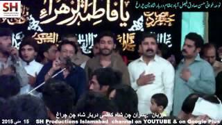 Ya Rab koi Masooma 150515 4 Hassan Sadiq  Darbar Shah Chan Chiragh Rawalpindi