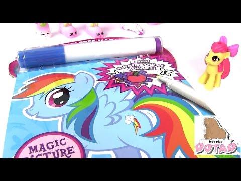 My Little Pony Games - Friendship Is Magic - Equestria Girls GERTIT