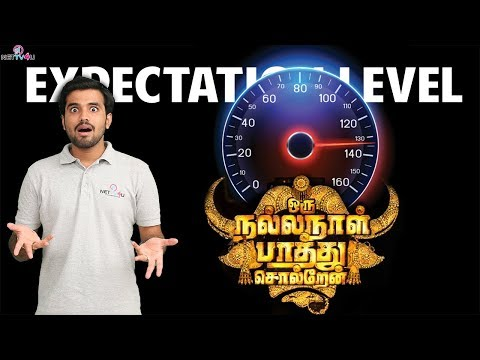 Vijay Sethupathi's ONNPS Secret