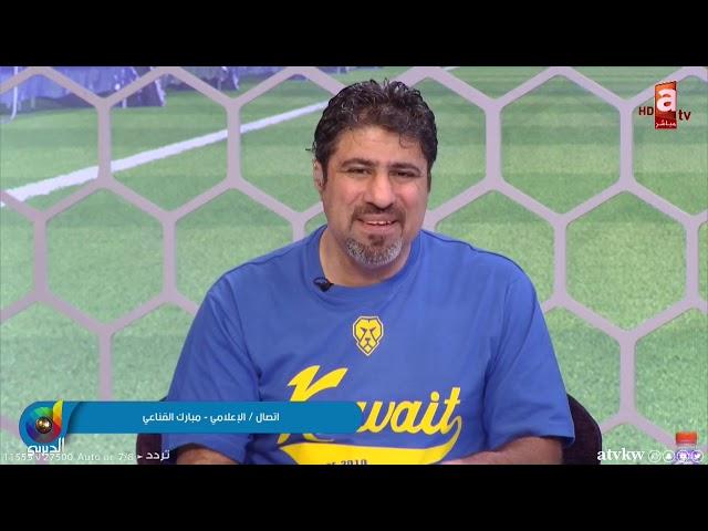 #الديربي | هل المدرب الوطني مظلوم في #الكويت؟!