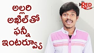 akhil funny interview funniest interviews funnyvideos