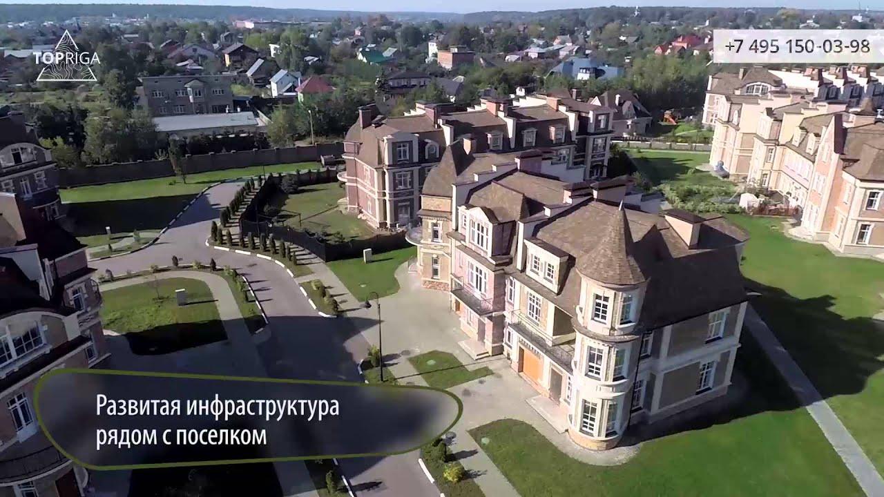 Классический проект дома в Подмосковье - YouTube