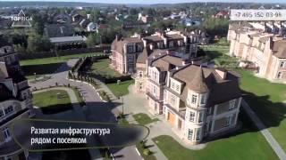 видео Новая Рига — участки в коттеджных посёлках по Новорижскому шоссе