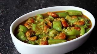 চিংড়ি মাছ দিয়ে ঝিংগার রেসিপি /Prawn With Ridge Gourd Recipe.