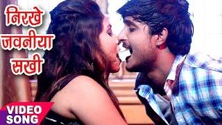 Machis Tiliya Jarake - Gunjan Singh - Chudi Tutal Kalaiya Me - Bhojpuri Hit Songs 2017 new