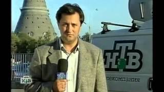 """Пожар на Останкинской башне """"Сегодня"""" (НТВ, 28.08.2000)"""