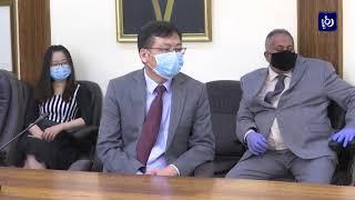 مساعدات صينية للأردن لمكافحة وباء كورونا (31/5/2020)