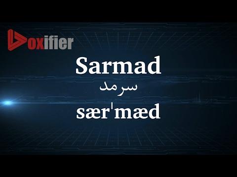 How to Pronunce Sarmad (سرمد) in Persian (Farsi) - Voxifier.com