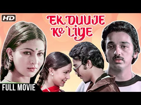 Ek Duuje Ke Liye (1981)| Romantic Hindi Movie | Kamal Haasan, Rati Agnihotri, Madhavi | Hindi Movies