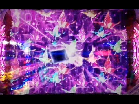 【CR 009 RE:CYBORG NR-K】激アツ動画集⑤