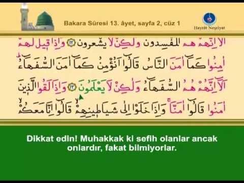 Kur'ân-ı Kerim, 1.Cüz - İshak Danış