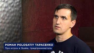 Polosatiy о Quake Champions и Doom 4: интервью для Geek TV от 27.03.17