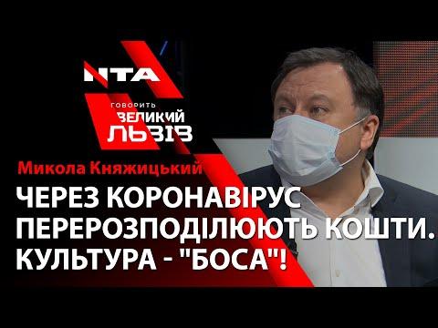 НТА - Незалежне телевізійне агентство: ❌ Через коронавірус перерозподілюють кошти.