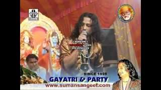 Deewana tera aaya, Baba teri shirdi....(Sai-Qawwali) by.GAYATRI & PARTY (Since 1995)