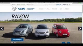 видео Стала известна цена хэтчбека Ravon R2 в России