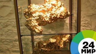 В Казахстане раскопали царский курган с 3 тыс. золотых изделий - МИР 24