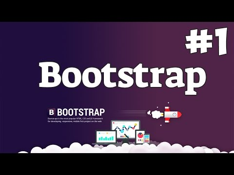 Уроки Bootstrap верстки / #1 - Основы и установка
