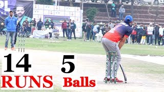 14 Runs Need In Last 5 Balls Best Match In Cricket History Ever