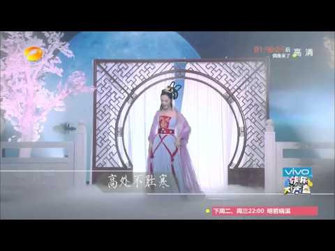 《快乐大本营》看点: 姚晨变身嫦娥与赵又廷齐聚广寒宫 Happy Camp 09/27 Recap: Yao Chen Becomes Chang'e【湖南卫视官方版】