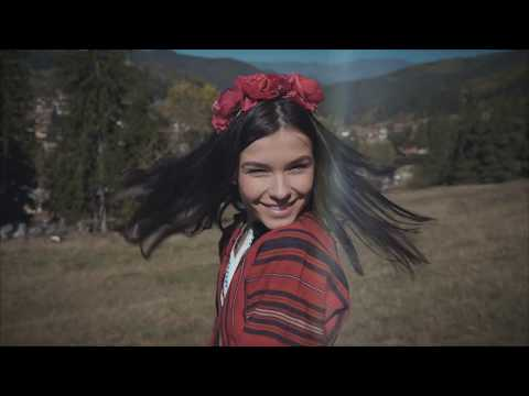 Балканджи - Бела девойка