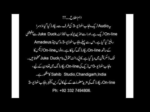 Main Likhya_Aakash ft.Desi Crew Punjab Studio3......new song 2017