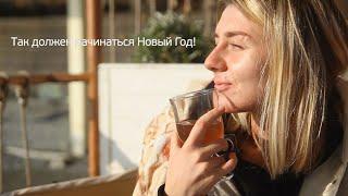 Так должен начинаться Новый Год | PORTO MARE | Семейный отдых на Новогодние праздники в Крыму