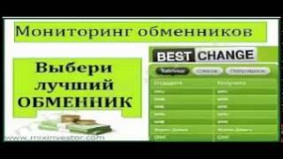 видео Курс доллара ЦБ РФ на сегодня, завтра онлайн