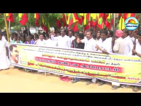 Sri Lanka - Indian state of Tamil Nadu fishermen protest
