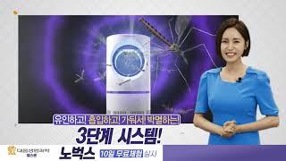 엘앤케이미디어-대웅 헬…