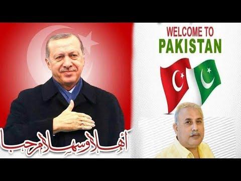 #WusatullahKhan #baatsebaat #bbcurdu Turkey   Turkey  President Tayyip Erdogan Visit To Pakistan