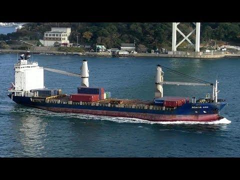 ACACIA LAN - Qingdao China Gem Ship Management container ship