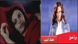 مروة حسين فنانة اغرااء تزوجت عماد أديب وحملت منه قبل زفافها ب3 شهور