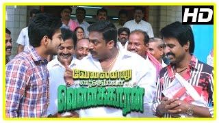 Velainu Vandhutta Vellaikaaran Movie | Vishnu Vishal Funny Intro | Soori Comedy | Nikki Galrani