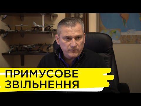 Суспільне Кропивницький: ЮРИДИЧНІ ПОРАДИ Керівник змушує звільнитися за власним бажанням! Що робити?