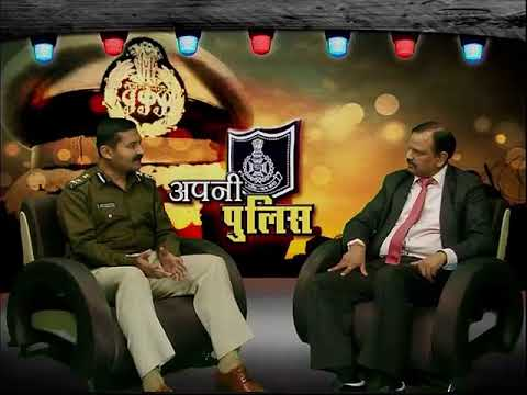 APNI POLICE WITH INDORE DIG HARI NARAYAN CHARI