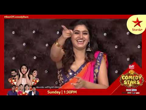 Download #Chandra in and as whisky bottle..Frustration ela untundo chudandi 😀#ComedyStars Sunday at 1:30 PM