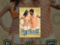 Pilla Zamindar Full movie.mp4