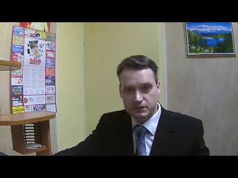 Заглавные буквы ФИО и страна в паспорте РФ