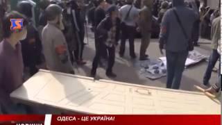 Думка краян і самих одеситів про події в Одесі