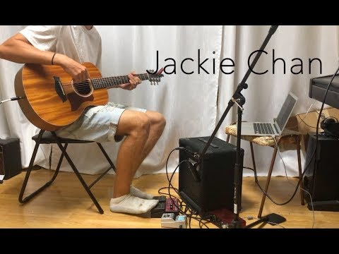 Jackie Chan (Tiesto & Dzeko, Preme, Post Malone) - Acoustic Cover