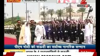 PM Modi Honoured With Saudi Arab's Highest Civilian Award