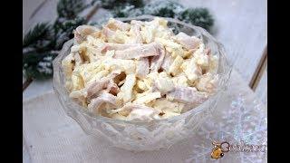 Салат с кальмарами 'Любимый'
