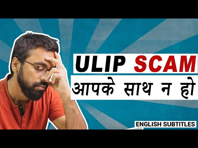 BEWARE!! Do not BELIEVE this about ULIPs | Making ULIP better than Mutual Funds