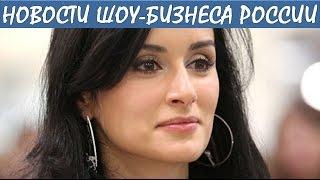 видео: Тина Канделаки наконец-то показала мужа. Новости шоу-бизнеса России.