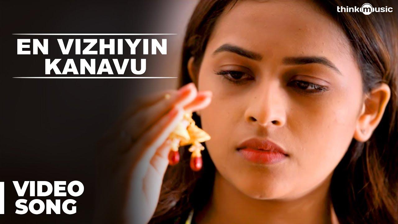 Download En Vizhiyin Kanavu Video Song   Bangalore Naatkal   Rana Daggubati   Sri Divya   Gopi Sunder